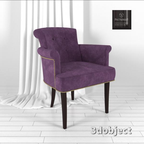 chair Florida_purple_render_3dobject