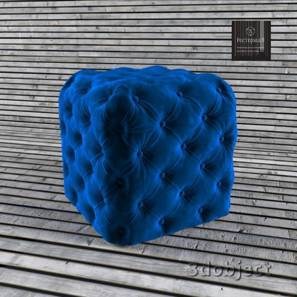 3d модели пуфика Ресторация_1_3dobject