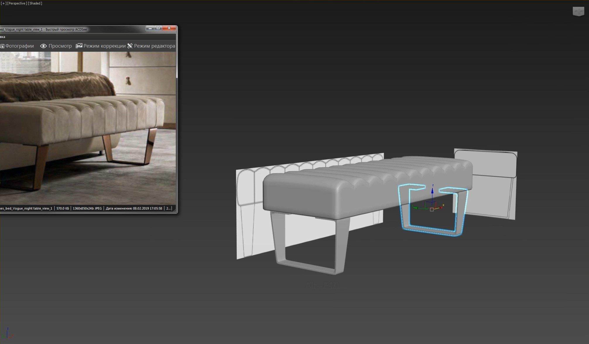 3d моделирование прикроватной скамьи DV home Ritz в 3dsMax и Marvelous Designer_1