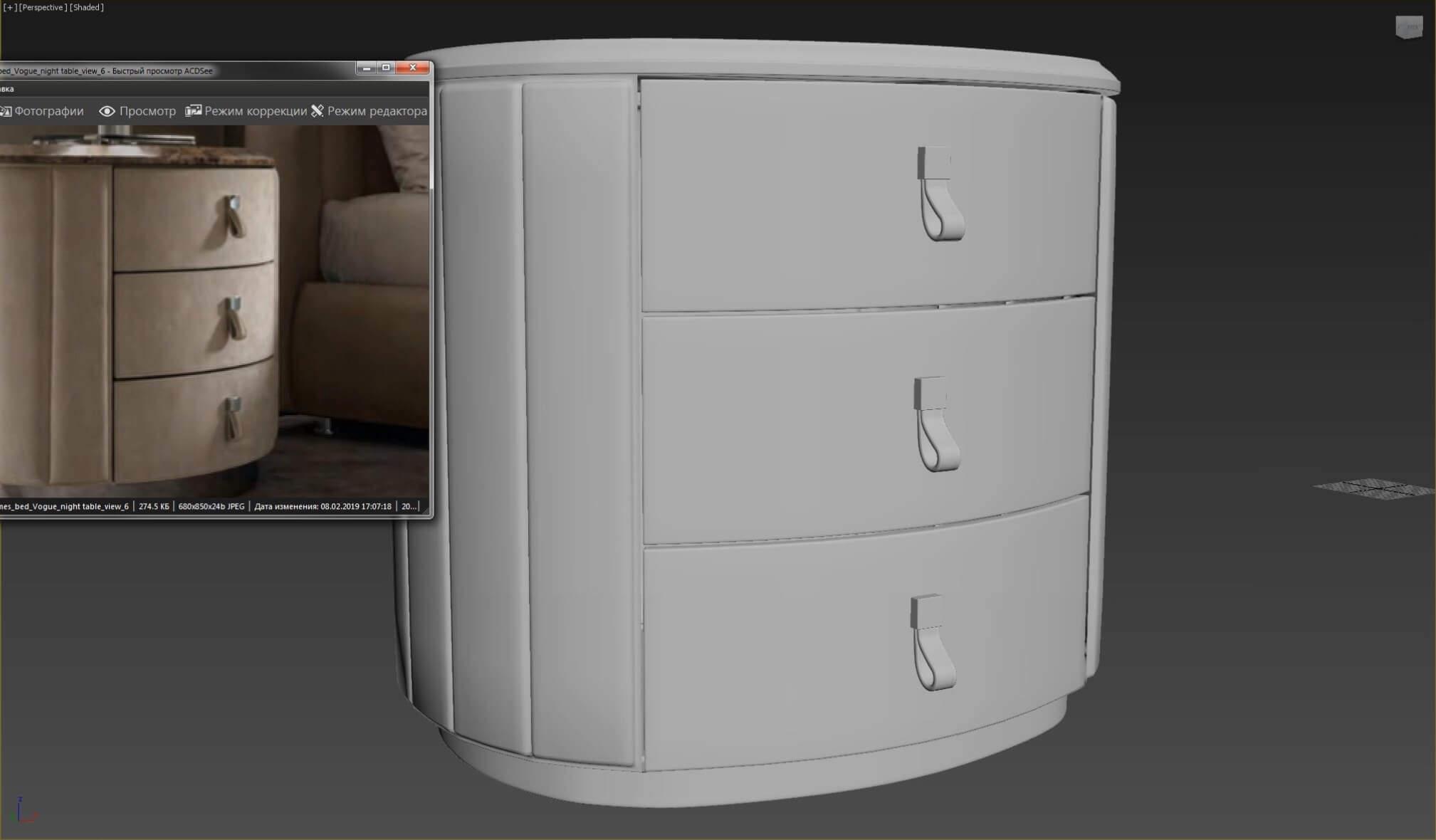 3d моделирование прикроватной тумбы DV home Vogue в 3dsMax_3