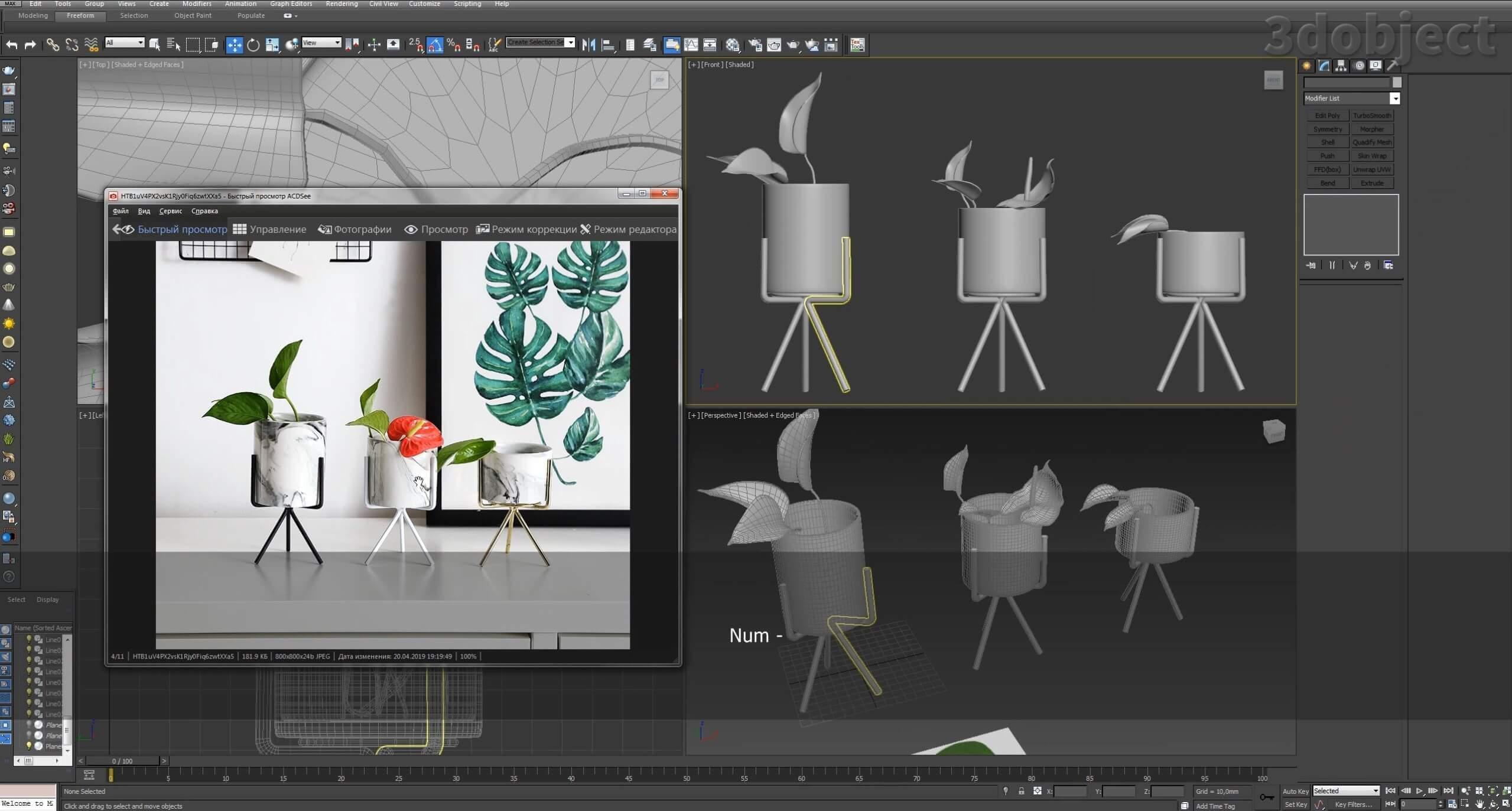 Моделирование цветов в 3d max_11