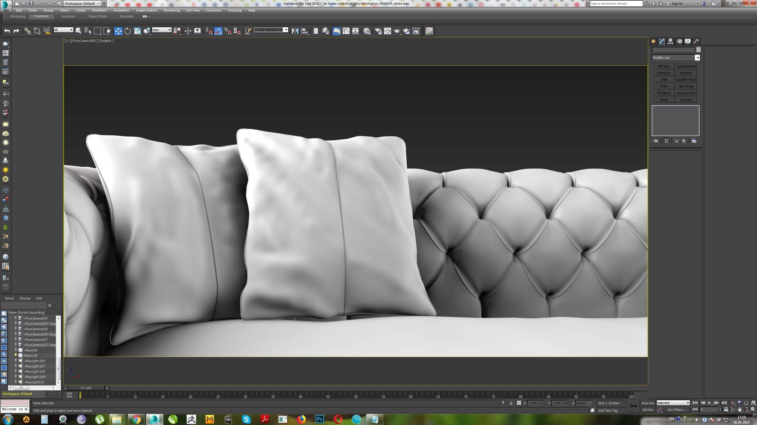 моделирование подушек для дивана в 3d max_5