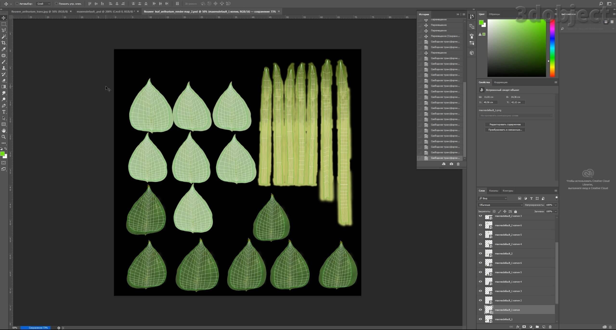 текстурирование цветка в 3d max_5