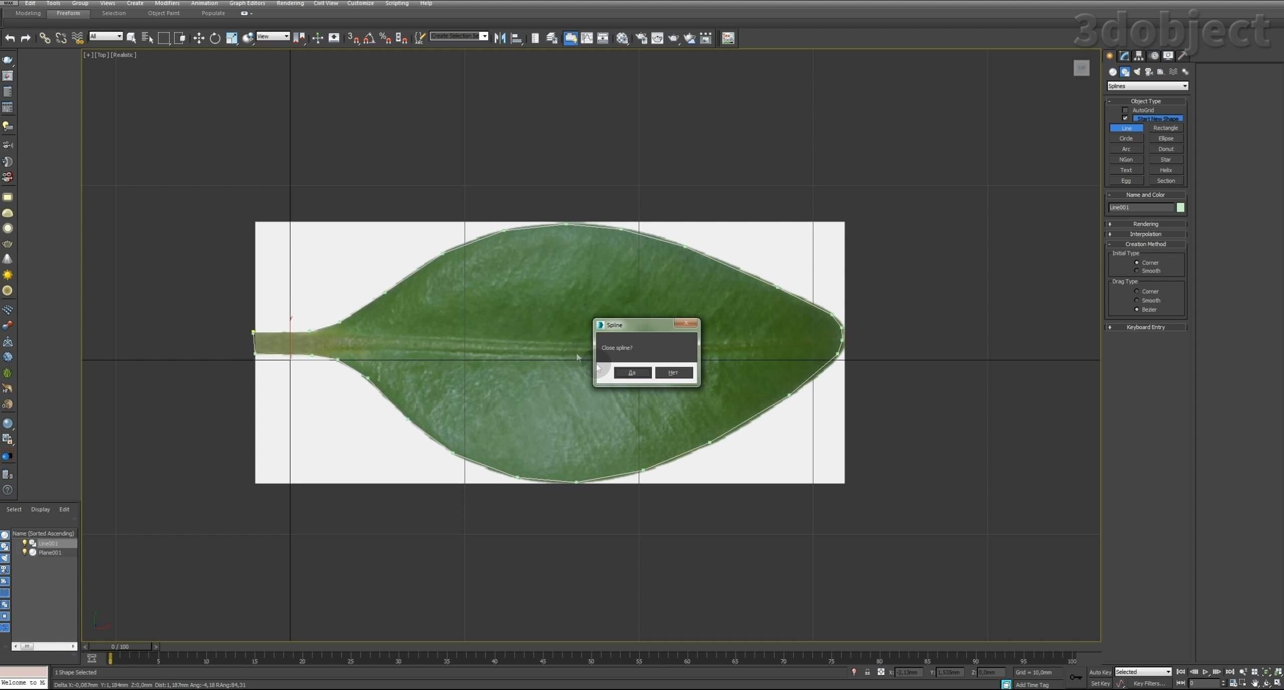 Моделирование Самшит плагином MultiScatter в 3d max. Текстурирование в photoshop. VRay2SidedMtl_1