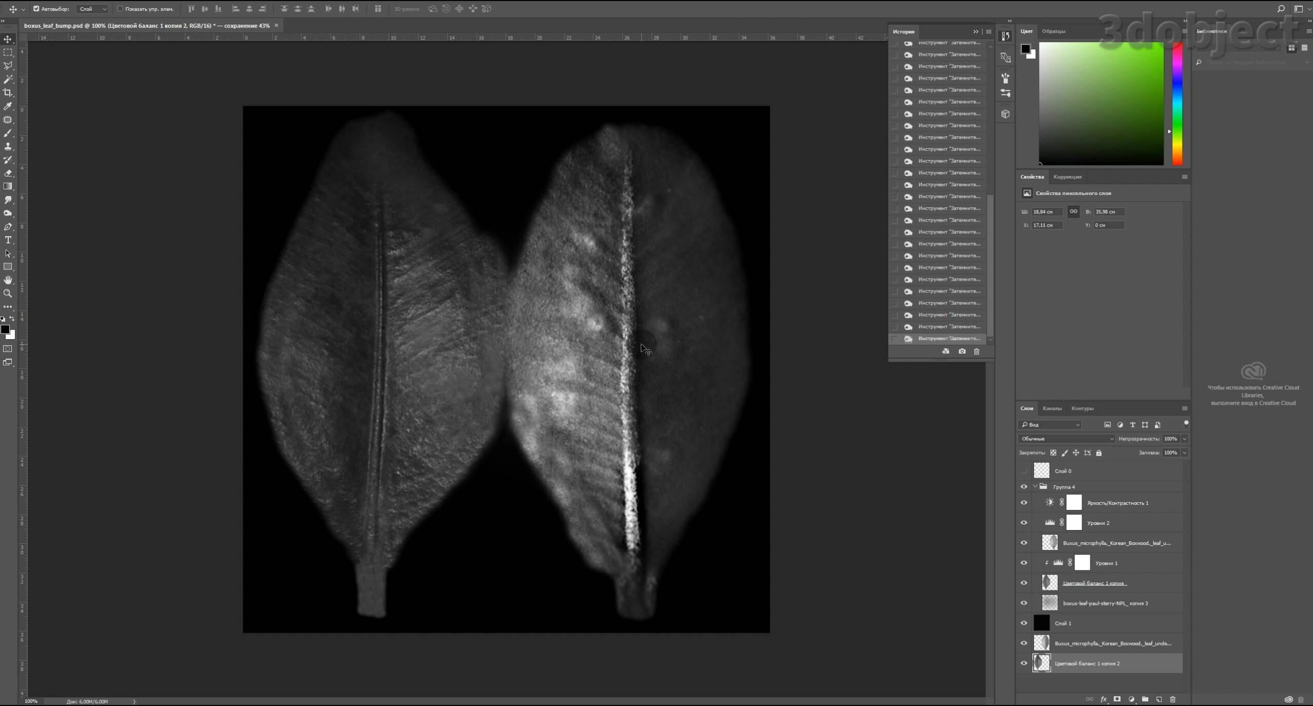 Моделирование Самшит плагином MultiScatter в 3d max. Текстурирование в photoshop. VRay2SidedMtl_12