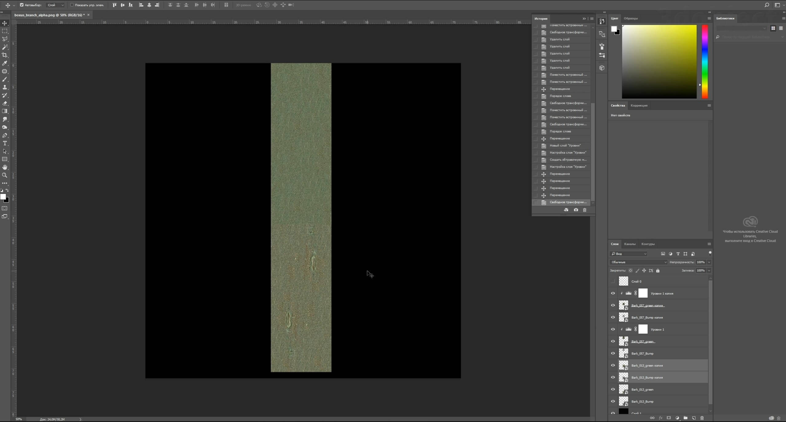 Моделирование Самшит плагином MultiScatter в 3d max. Текстурирование в photoshop. VRay2SidedMtl_29