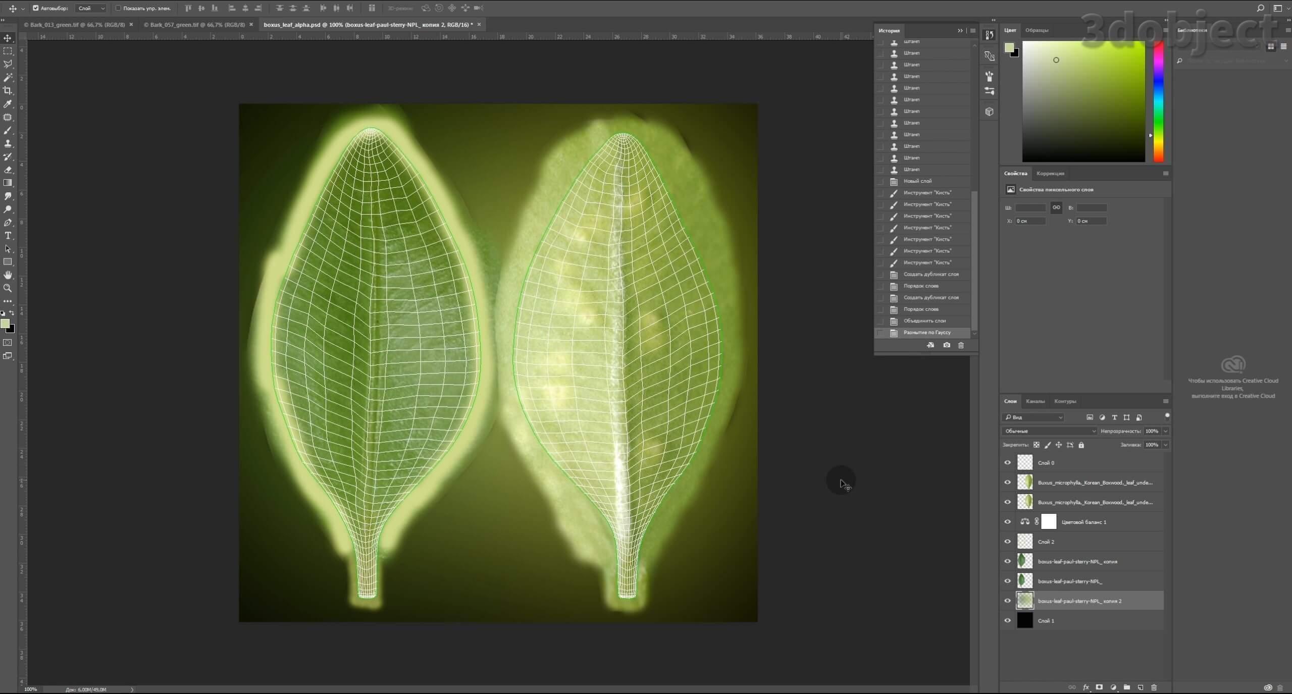 Моделирование Самшит плагином MultiScatter в 3d max. Текстурирование в photoshop. VRay2SidedMtl_8
