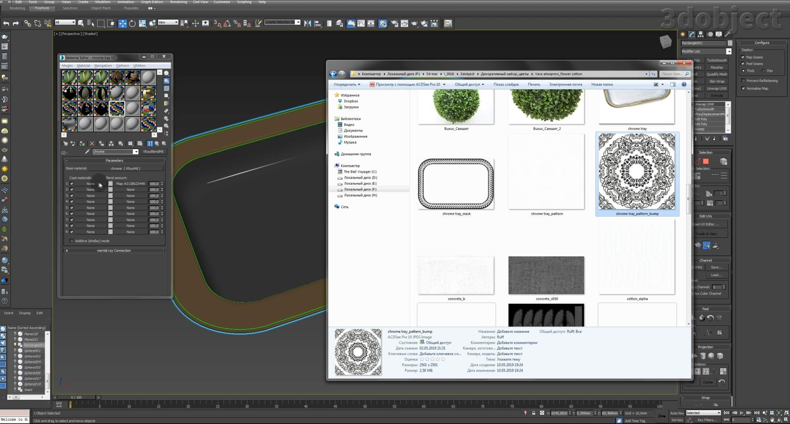 Моделирование декоративного подноса в 3d max. VRayDisplacementMod_10
