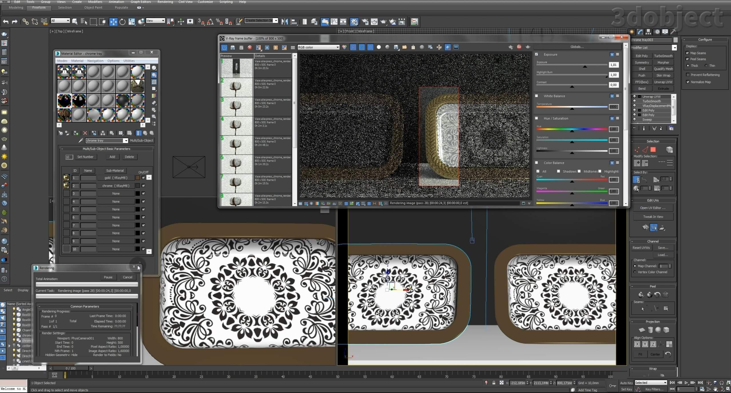 Моделирование декоративного подноса в 3d max. VRayDisplacementMod_17