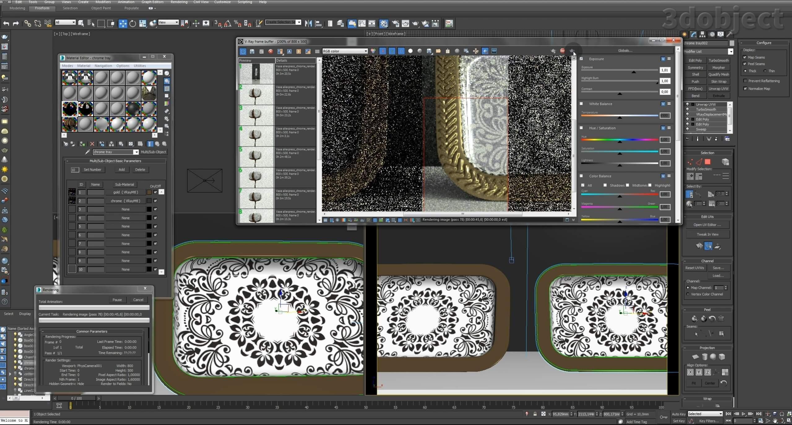 Моделирование декоративного подноса в 3d max. VRayDisplacementMod_19