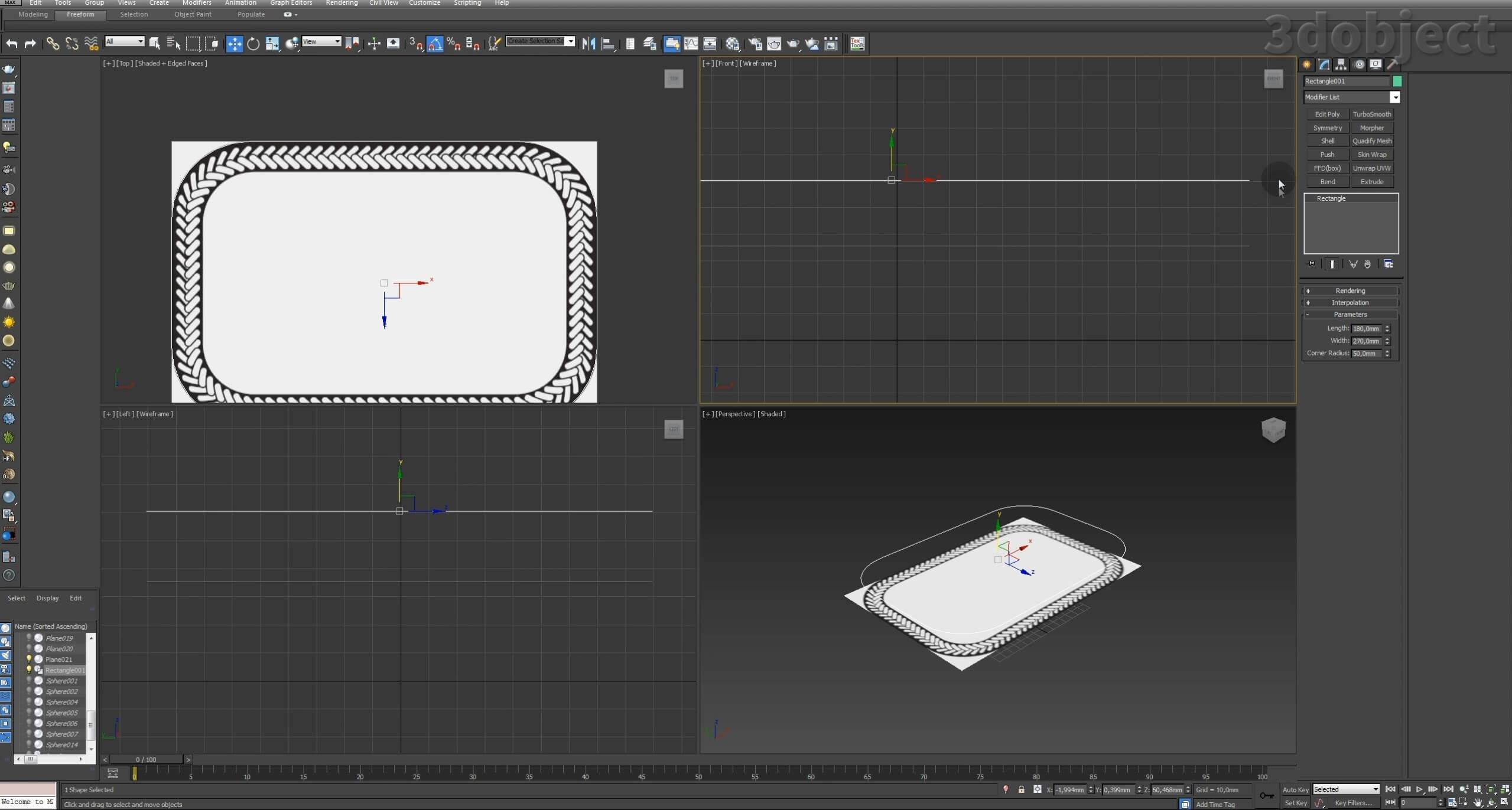 Моделирование декоративного подноса в 3d max. VRayDisplacementMod_2
