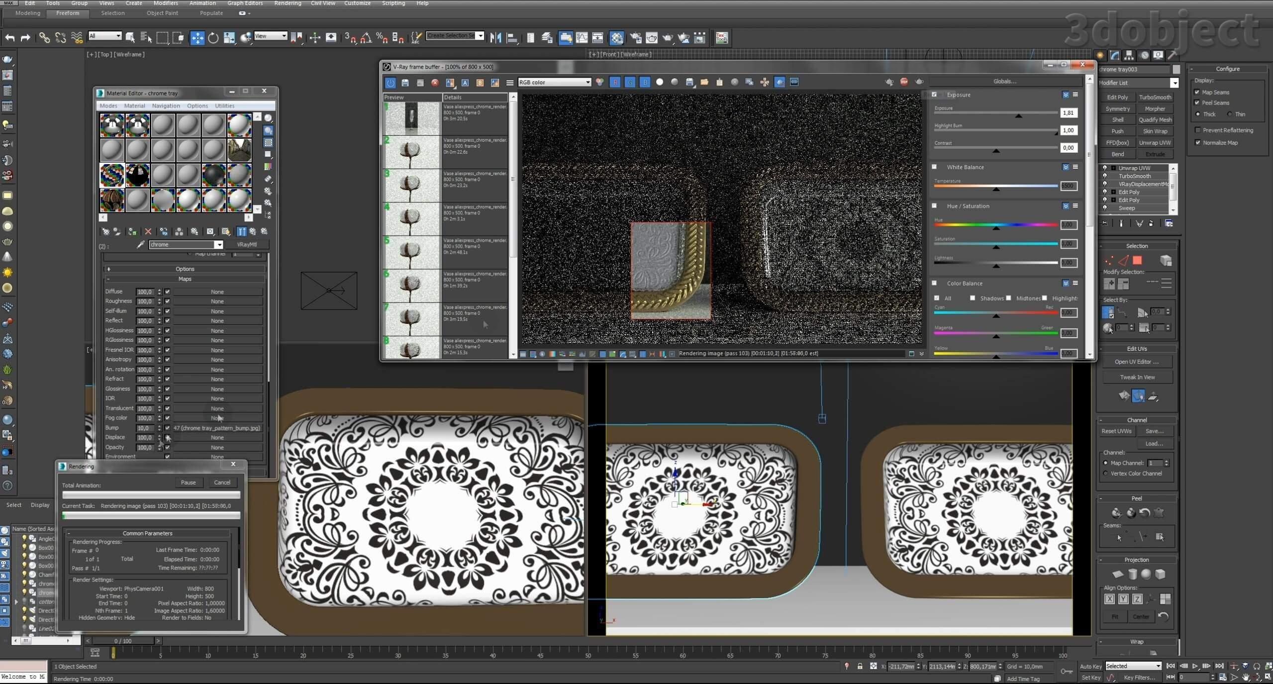 Моделирование декоративного подноса в 3d max. VRayDisplacementMod_20