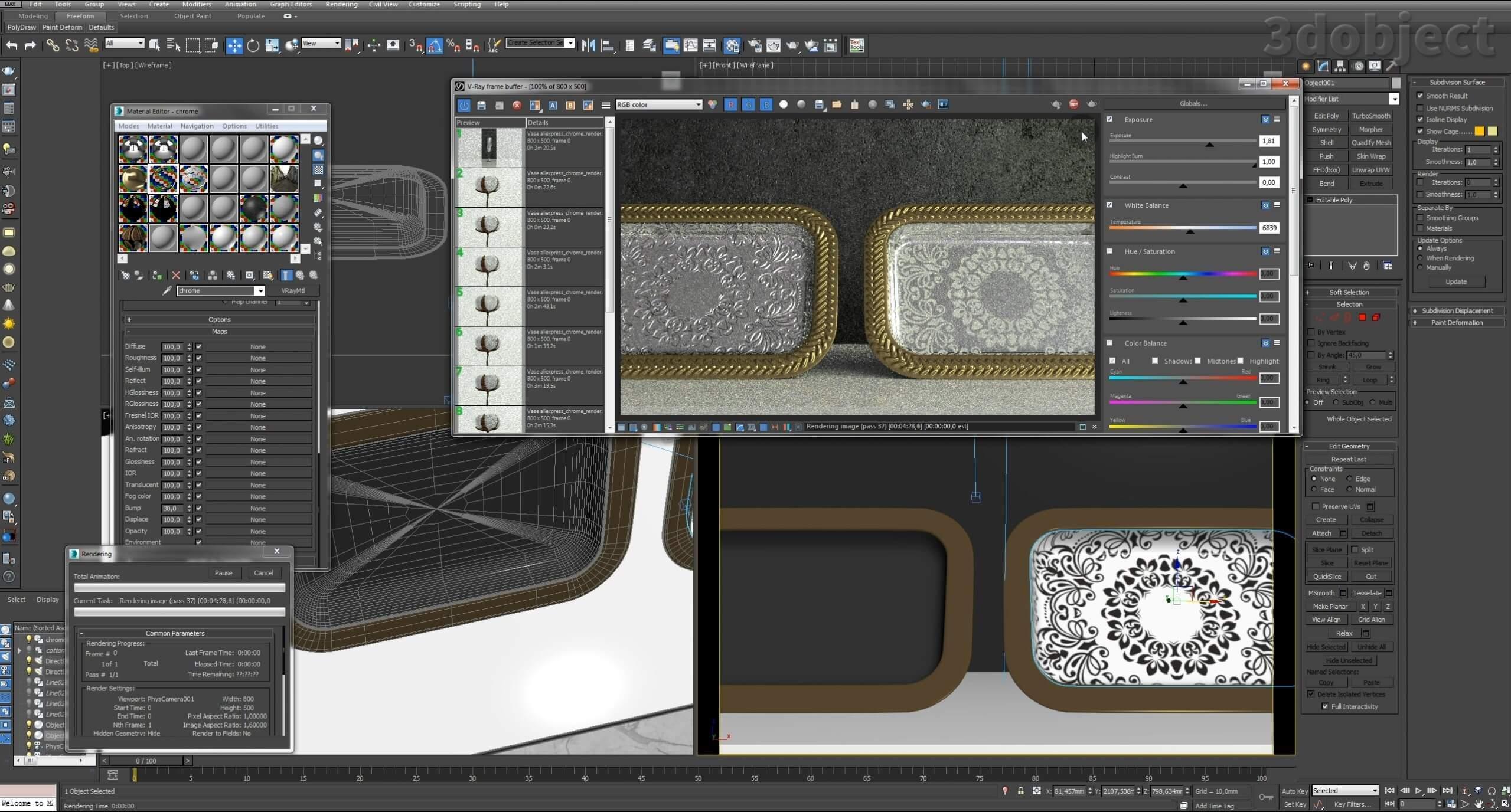 Моделирование декоративного подноса в 3d max. VRayDisplacementMod_23