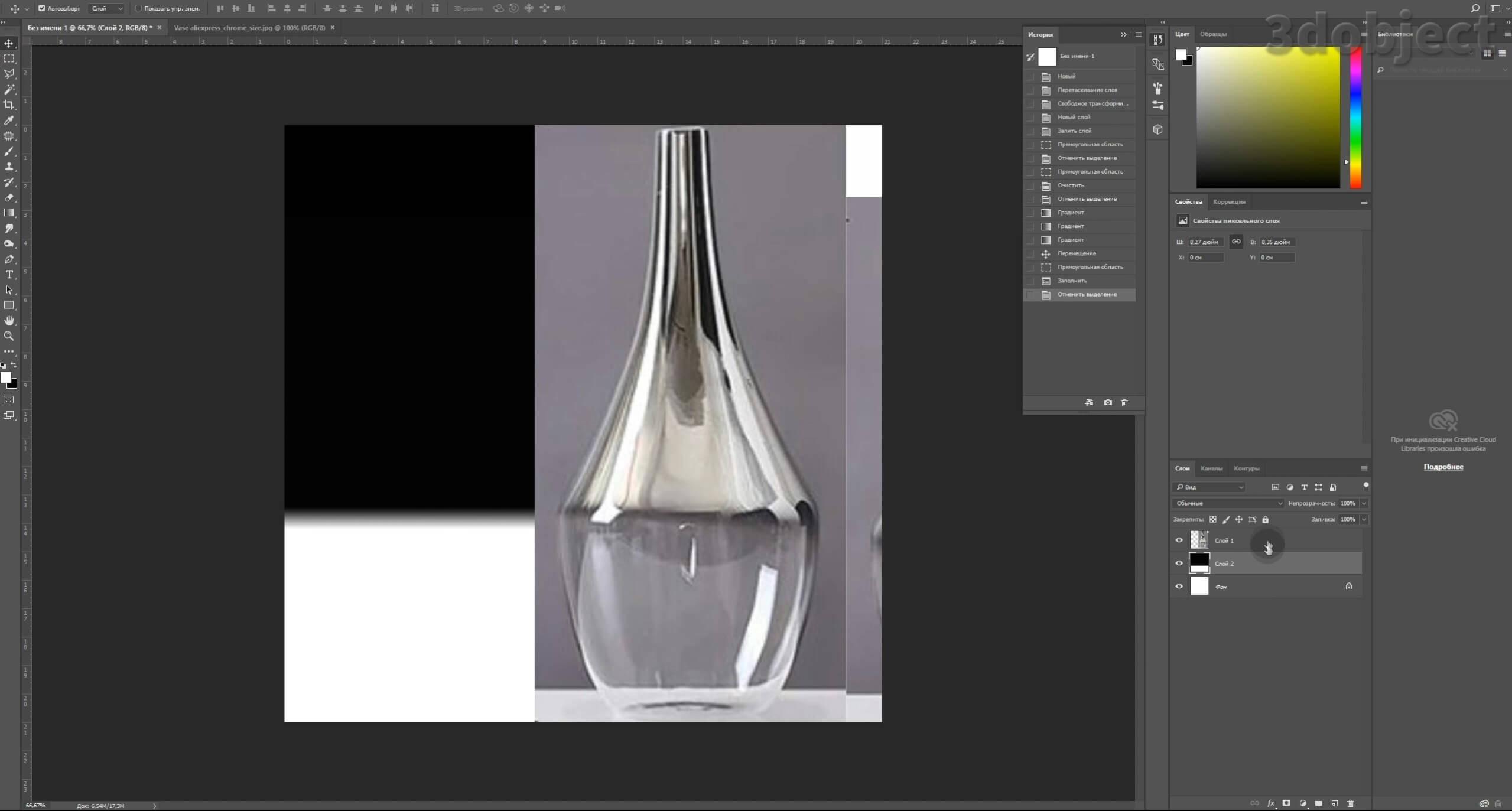 Моделирование вазы. Текстурирование в 3d max. Gradient map = Gradient mask_10